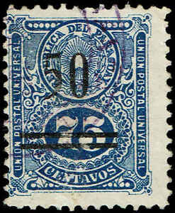 Scott # 241 - 1921 - ' Coat of Arms Above Numeral of Value ', #200 Surch
