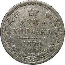 1878 Russian Silver 20 Kopeks