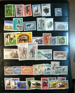 Stamp Lot of Mammals  Mint L396