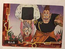 Dragon Ball Z Collection Card Gum 118