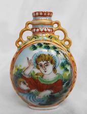 Antique Hand Painted Jesuit Design Porcelain Snuff Bottle c 1916