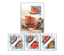 AFG9701 Antique sailing ships block and 6 stamps