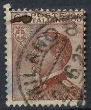 ITALIA 1917-23 SG n. 110, 85C Rosso Marrone Usato #D 8852