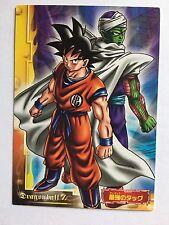 Dragon Ball Z Collection Card Gum 83