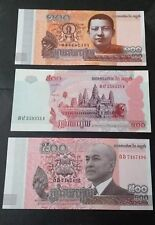 Cambogia 3 Diverse Banconote Unc 2004-2014