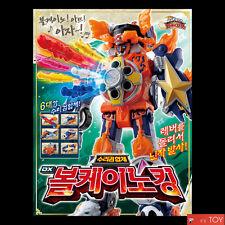 Bandai Power Rangers Shuriken Sentai NinNinger DX Geki Atsu Diode Volcano King