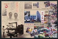 Macau Macao 2018 MNH Jornal Ou Mun 60th Anniv 1v M/S Newspapers Stamps