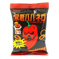 BOKUN HABANERO (x 5 Bags) Very spicy ring shaped potato chips by Tohato Japan