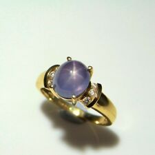 Natural Untreated Blue Star Sapphire Cabochon Diamond Ring 14K Yellow Gold 1960s