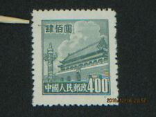 ERROR STAMP...1950 China, R3, 400-Yuan, Tien An Men, Gate Heavenly Peace, MNH
