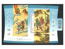 Canada 2004 Year of Monkey Stamp Mini Sheet Hong Kong Expo Gold Overprint MUH