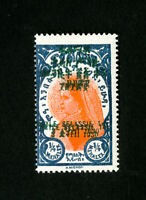 Ethiopia Stamps # 181 Fresh OG LH Double Overprint