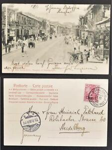 GERMANY Post Office in CHINA 1905, $$$, SHANGHAI Nanking Road Pic PPC Card to...