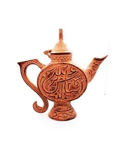 Rare Antique Islamic Arab Water Jug Tea Coffee Brass Dallah with calligraphy