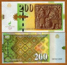 Macedonia, 200 Denari, 2016, P-New, UNC > Colorful, New denomination