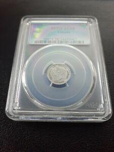 1891 Canada 5 Cents PCGS AU58