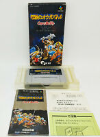 Snes Super Famicom Nintendo - Ogre Battle - Version Japan
