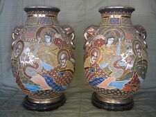 7Mmm04 Pair Of Satsuma Vases, Signed, Bought From An Estate Sale In 1965+/-, 14""