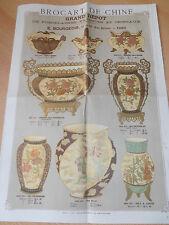 catalogue porcelaines faïences et cristaux BROCART de Chine ( ref 5 )