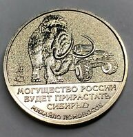 """39 mm Moscow mint Anniversary medal /""""870 years of Moscow/"""" combined"""