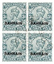 BAHRAIN 1933 INDIA KING GEORGE V  Ist STAMP USED HNG BLOCK OF 4 FROM BAHRAIN 3Ps