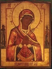 Antique 1870-1890s Hand Painted Russian Icon Of Mother Of God Of Seven Arrows.