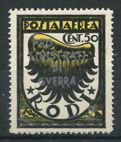 Egeo Occupazione Tedesca 1944 Sass. 56 Nuovo ** 100% Posta Aerea Sinistrati di