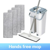 Mop And Bucket Hands Free Wash Wet Dry Floor Cleaning Flat Mop Microfiber Pads