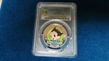 JAPAN 2003 MINT MEDAL ASTROBOY PCGS PR69 PF69 ANIME MANGA LOW POP ULTRA RARE