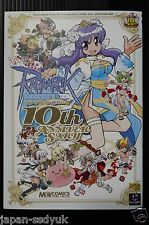 JAPAN manga: Ragnarok Online Anthology Comic 10th Anniversary