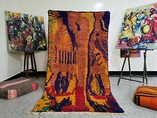 Berber Amazigh Moroccan Wool Handmade Boujaad Rug - 4ft 6 x 8ft 5 -Multicoloured