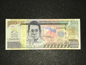 Philippines NDS 500 Pesos 2013 Commemorative / Overprint Banknote (UNC)