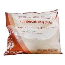 Divya HERBAL EDH Putrajeevak Beej / Seed for Women Health   Ramdev Patanjali  