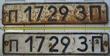 CCCP URSS COPPIA TARGHE AUTO ORIGINALE UNIONE SOVIETICA LADA VAZ UAZ MOSKVIC A-P