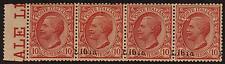 "LIBIA - 1915 - Leoni 10 cent. - Varietà ""Sovr. fortem. spostata in senso orizz."""