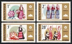 Bulgaria 1873-1876,1877,hinged.Mi 2013-2016,Bl.27. EXPO-1970,Osaka.Mt Fuji,Roses