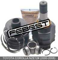 Inner Joint 23X34X23 For Toyota Corolla Nze12# (2000-2008)
