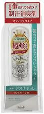 Deonatulle Soft Stone W deodorant 20g natural alum stones