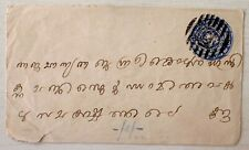 INDE INDIA INDIAN STATES / OLD STATIONERY / ENTIER POSTAL ANCIEN