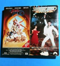 Lot of 2- SATURDAY NIGHT FEVER & The JEWEL of the NILE- Pre-owned FAST SHIPPING!