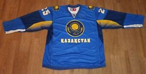 KAZAKHSTAN NATIONAL TEAM NHL MATCH WORN SHIRTS JERSEY HOCKEY  #25