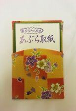 Japanese blotting paper Aburatorigami with Chrimen case