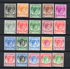 MALAYA STRAITS SETTLEMENTS 1949 KGVI DEFINITIVE PENANG COMPLETE SET OF MH STAMPS