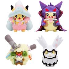 "Pokemon Plush doll ""Halloween Galar Garden"" limited Pokemon center"