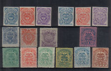 Santander and Tolima Four sets unmounted mint