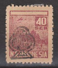 Sumatra 0133 OVERPRINT PTT URIPS 73z MLH Japanese occupation Japanse bezetting