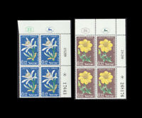 ISRAEL 1960 INDEPENDENCE DAY FLOWERS #180-181 PLATE BLOCKS MNH
