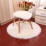 Round Long Fur Cushion Sheepskin Wool Furry Warm Chair Seat Pads Mat Home Decor