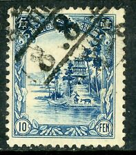 China 1936 Manchukuo 4th Definitive 10 Fen VFU B448 ⭐⭐⭐⭐⭐