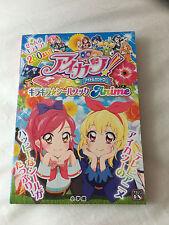 Rare Cute Aikatsu Japanese Anime Paper Stickers